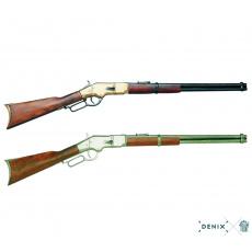 Puška Winchester, model 1886